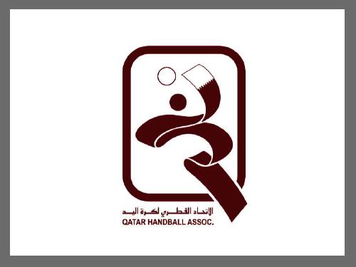 Quanto Bello Qatar